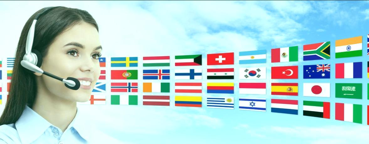 Oficina de interpretación de lenguas del ministerio de asuntos exteriores